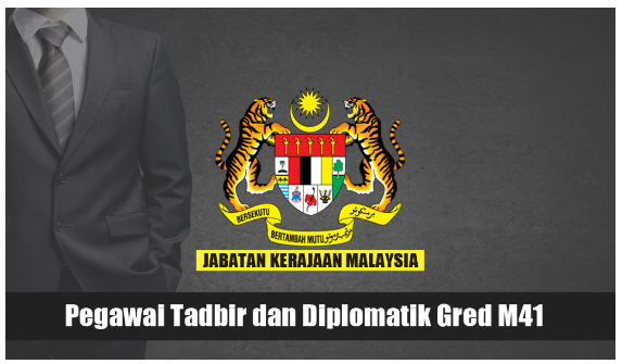 Pegawai Tadbir Diplomatik M41
