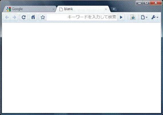 open a blank page open...