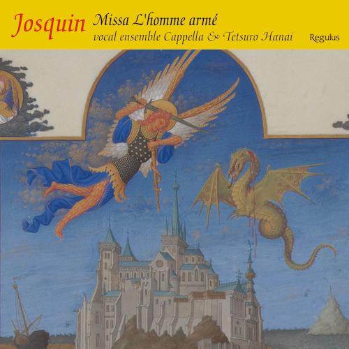 Missa L'homme armé super voces musicales Missa L'homme armé sexti toni