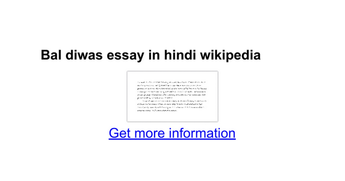 Bal diwas essay in hindi wikipedia - Google Docs