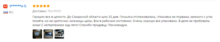 bezymyannyj22