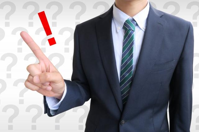 退職金でどんな節税対策ができるのか?知ってると得する方法を解説します!