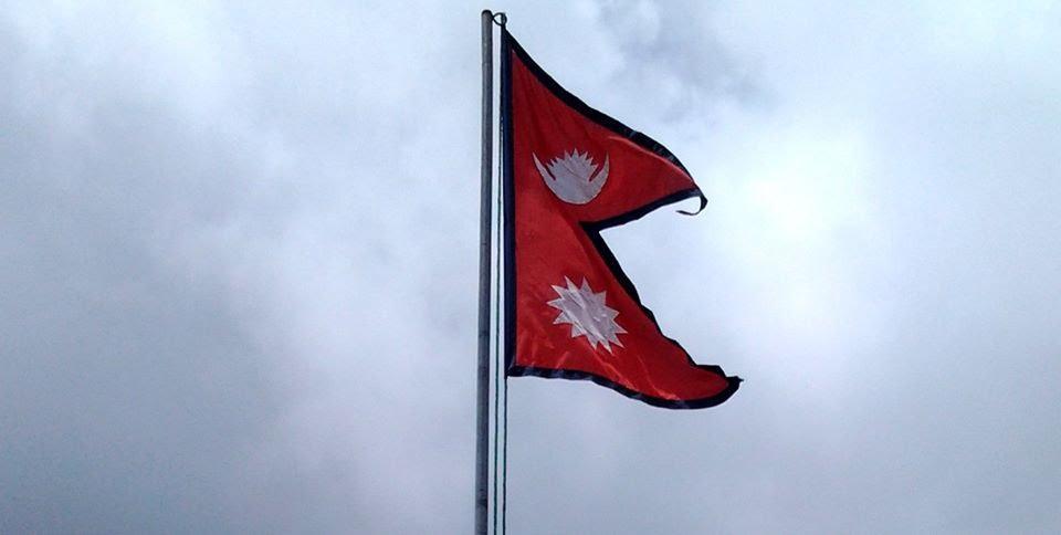 https://intlsherpaexpedition.files.wordpress.com/2015/06/nepal-flag.jpg