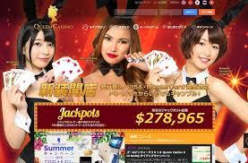 Queen Casino online casino