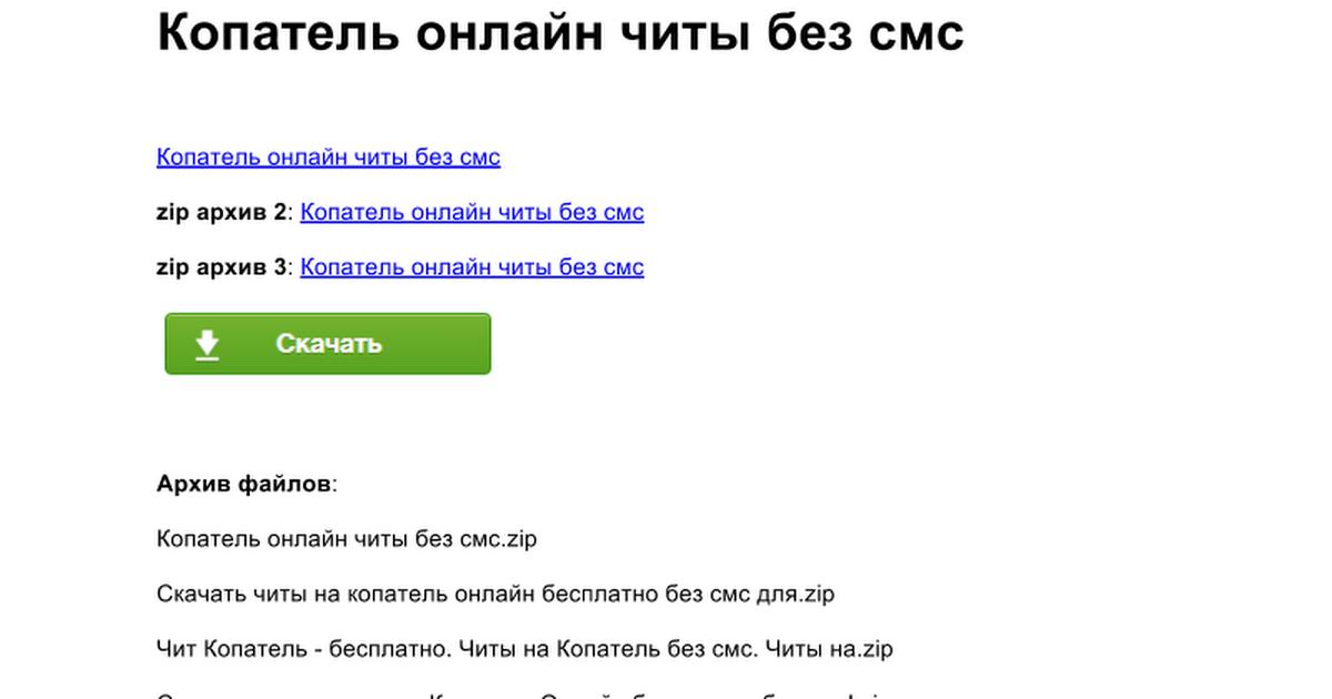 фото бесплатные без регистрации и без смс