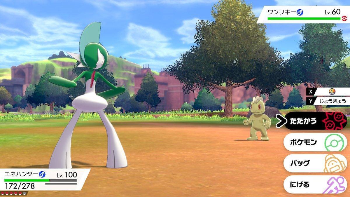 """おにぃ♂剣盾 on Twitter: """"ワンリキーの色違い、野生での試行回数1100回程度でようやくゲット! やっと色違いゴーリキーにできる...  あかしがついていなかったのが残念。 #ポケモン剣盾 #NintendoSwitch… """""""