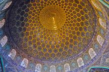 Lotfallah Mosque - Essence of Iran Tour