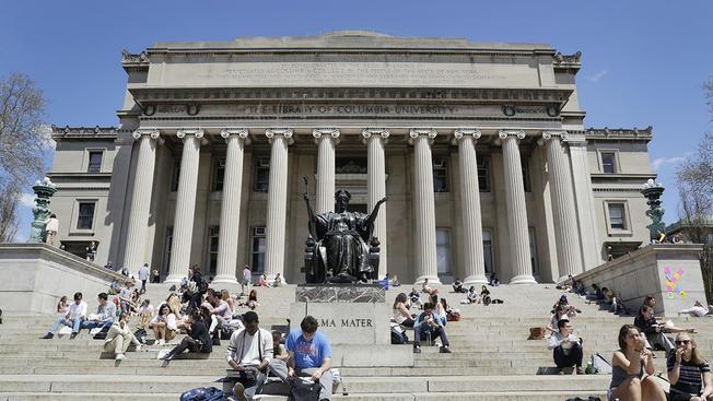 Картинки по запросу Columbia University