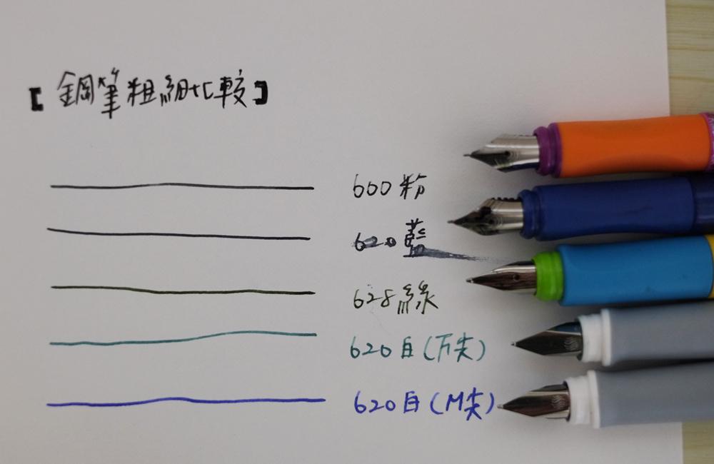 DSCF4520.jpg