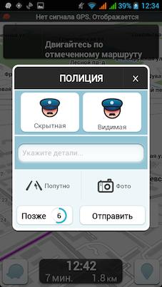 Screenshot_2014-09-23-12-34-45.png