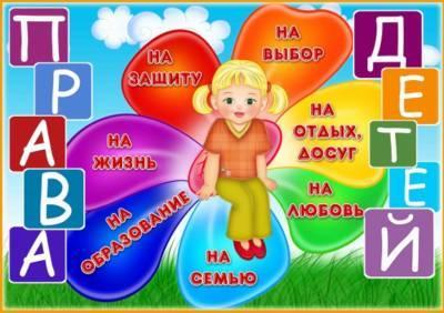 http://svetlyachok1969.ucoz.ru/_nw/0/s80585430.jpg