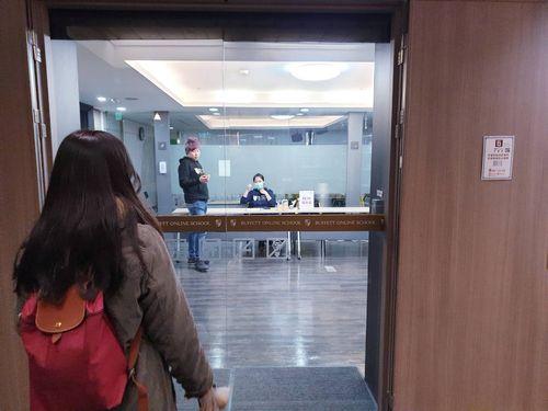 BOS巴菲特線上學院評價-大門