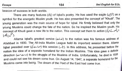 How To Write A High School Essay  Essay About Learning English Language also 5 Paragraph Essay Topics For High School My Favourite Personality Allama Iqbal Essay In English Informative Synthesis Essay