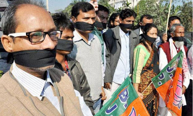 BJP supporters protest (PTI Photo)