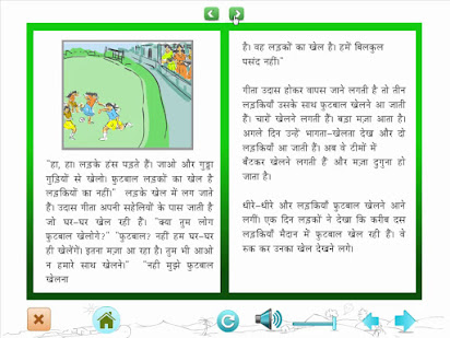 Appearance Essay  The Whale Rider Essay also The Bell Jar Essays Gender Equality Essay In Hindi Language Writing A Scientific Essay