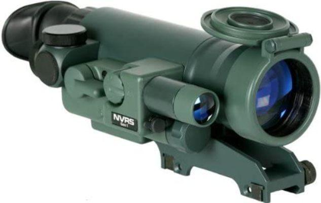 Armasight Yukon NVRS Rifle Scope