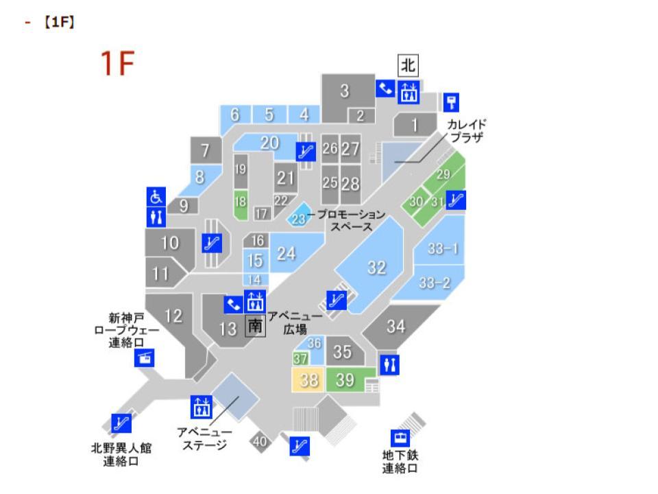 B037.【新神戸オリエンタルアベニュー】1Fフロアガイド170531版.jpg