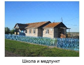 C:\Users\User\Pictures\деревня Камчатка\28.jpg