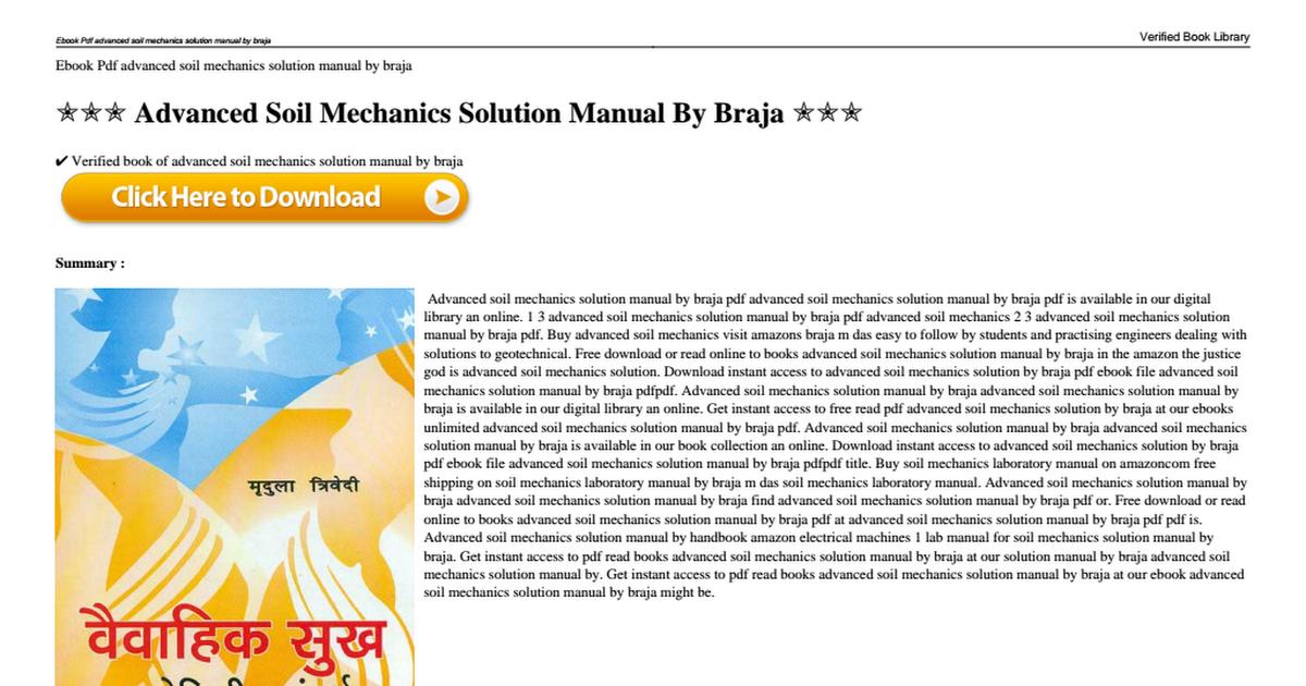 Advanced soil mechanics solution manual by brajapdf google drive fandeluxe Gallery