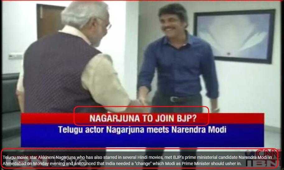 Nagarjuna Joins BJP 4.png