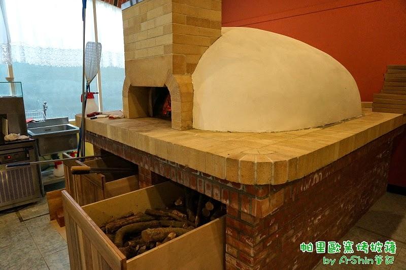 帕里歐窯烤披薩-福科店5