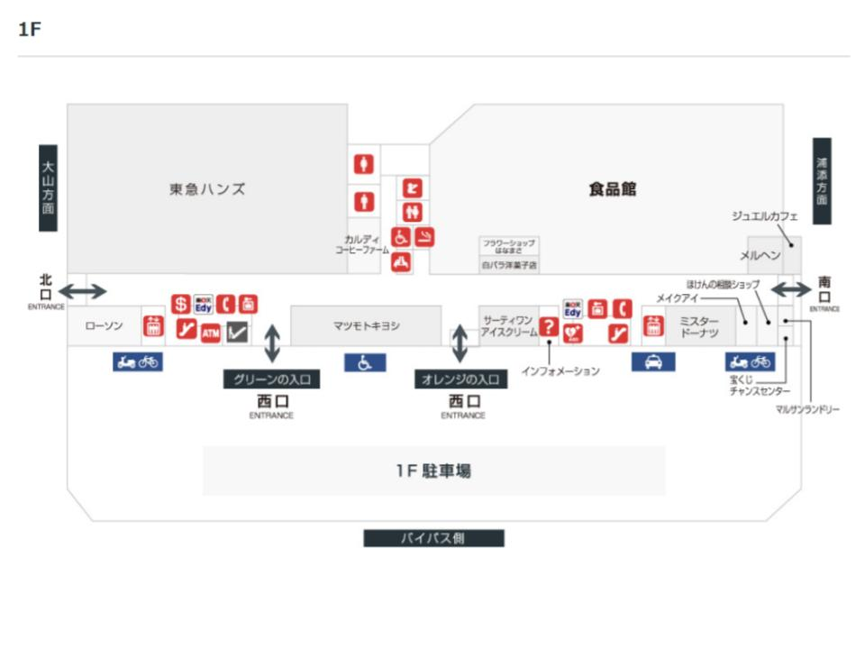 B003.【宜野湾コンベンションシティ】1Fフロアガイド170508版.jpg