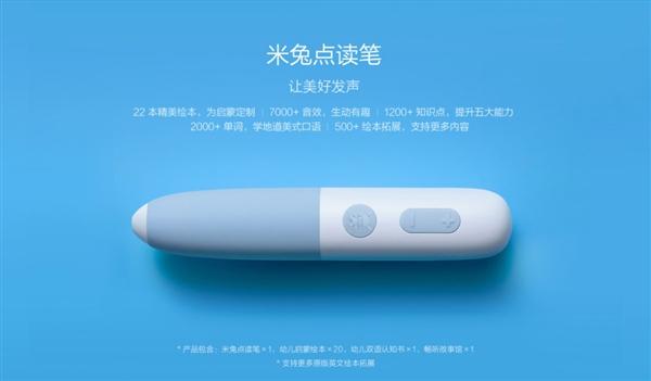 Lợi ích lớn nhất khi chọn mua thiết bị Xiaomi tại Mibunny