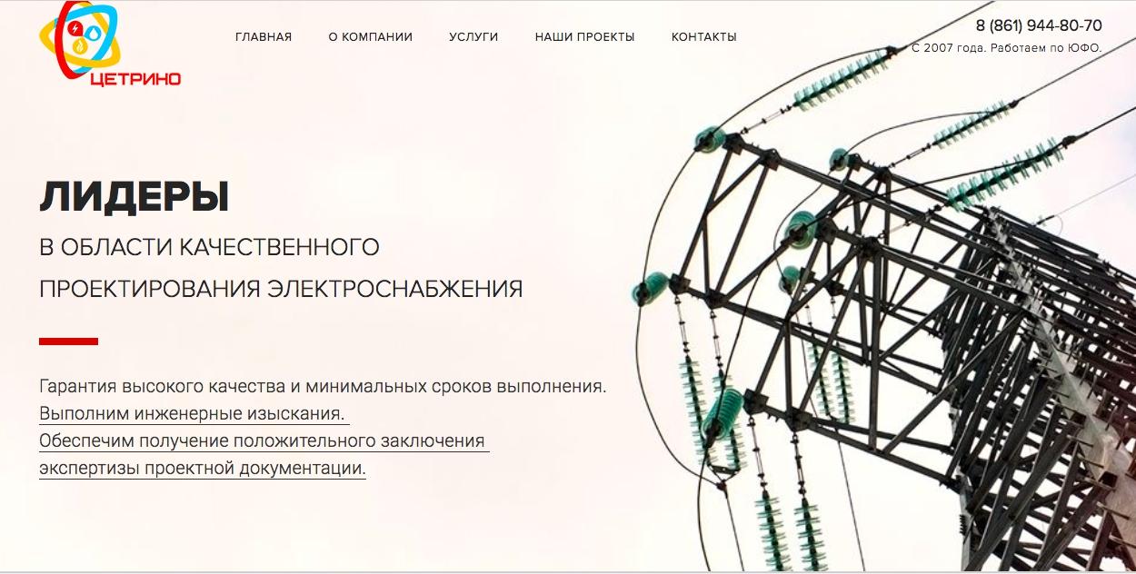 Услуги по получению документов для электроснабжения в Алексея Дикого улица бланк технического условия на электроснабжение