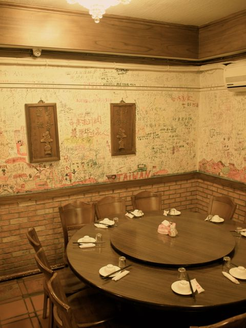 隱身台北魚市場旁的精緻海鮮台菜 阿潘廚房