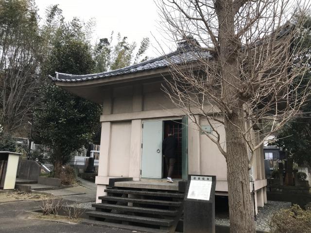 証菩提寺(神奈川)阿弥陀三尊