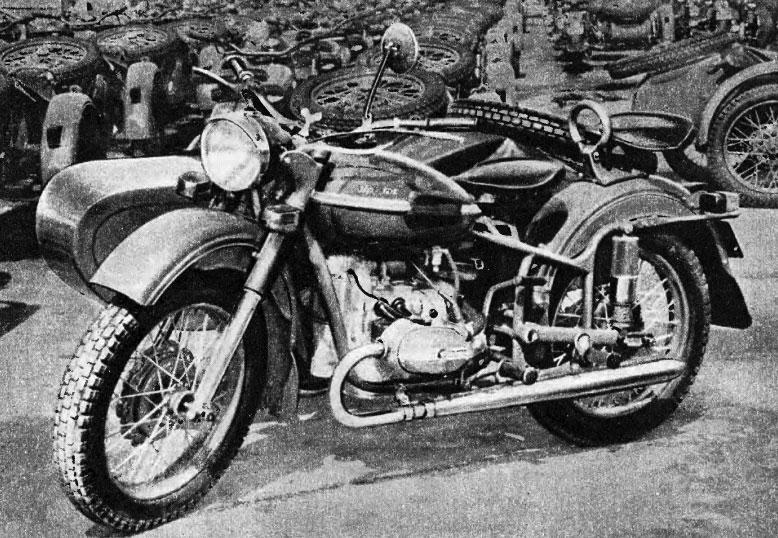 ИМЗ Урал 3 М-66