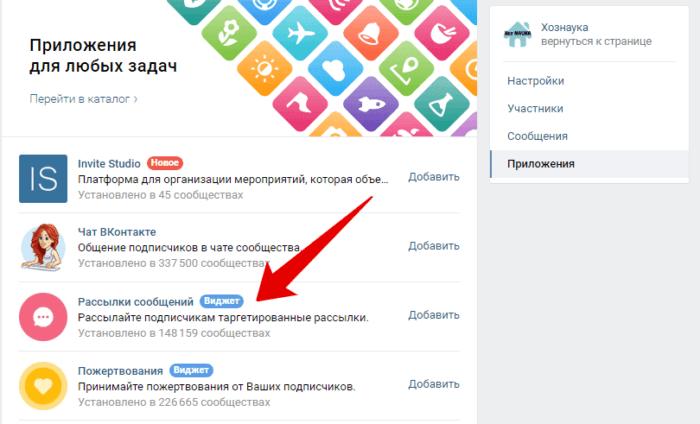 https://reklamaplanet.ru/wp-content/uploads/2017/11/reklamaplanet_394-700x424.png