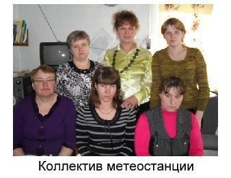 C:\Users\Юля\Pictures\Светлолобово\20.jpg