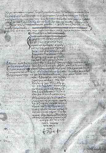 http://www.apologitis.com/gr/ancient/eik/ippokratis_orkos.jpg