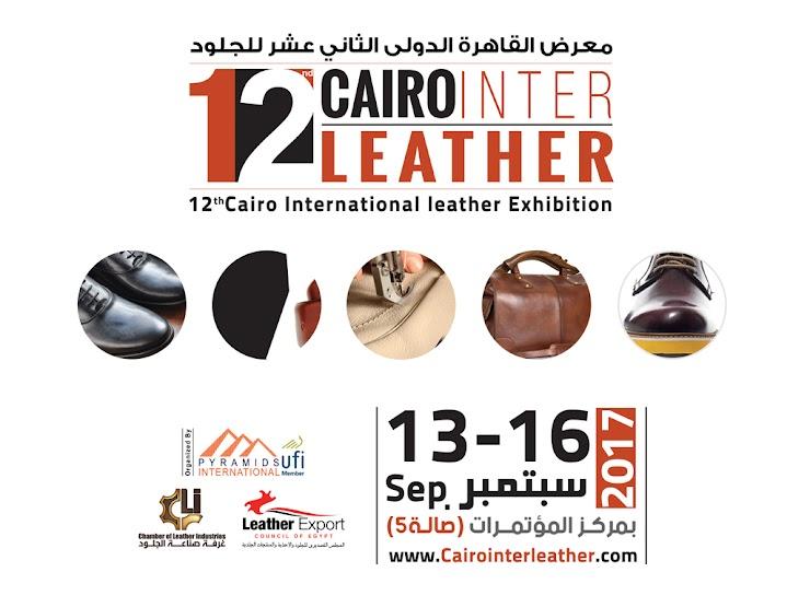 معرض القاهرة الدولي الحادي عشر للجلود