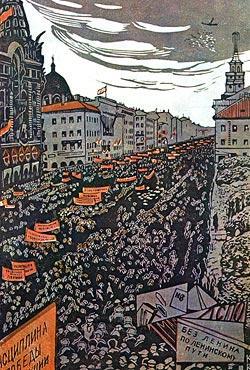Image result for petrograd   illustration
