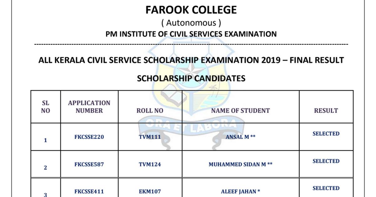 All Kerala Civil Service Scholarship Examination 2019 Final Result Pdf Google Drive