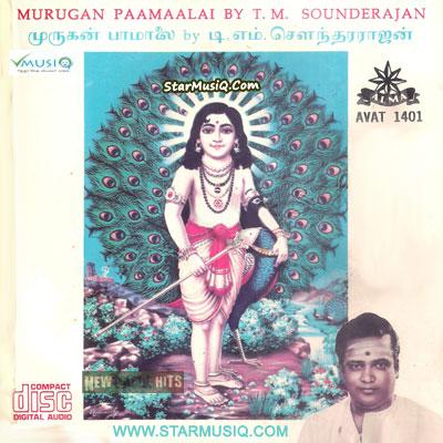 Tamil mp3 murugan devotional songs free download | bad-independent. Cf.
