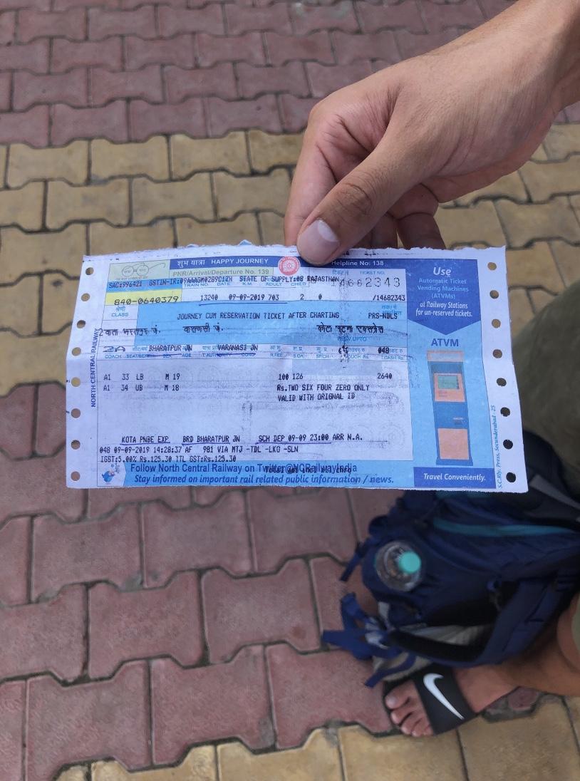 インドの長距離電車のチケット