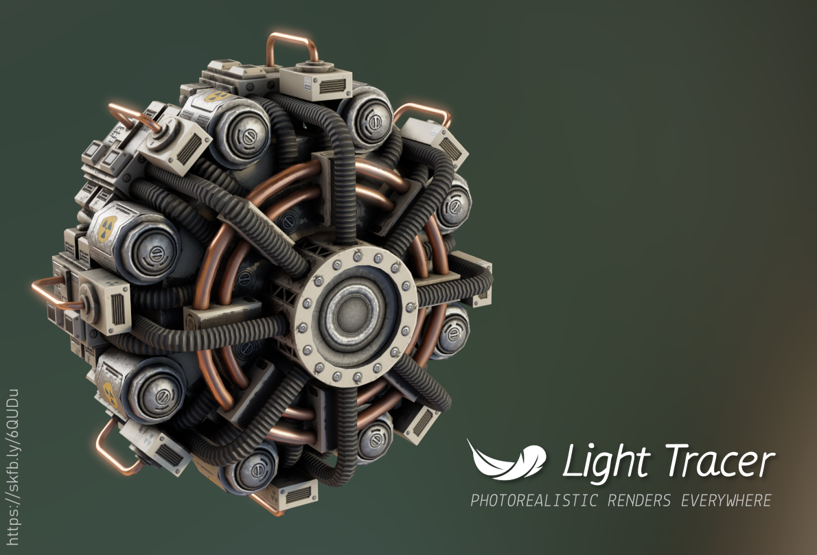 Light Trace: A Perfect Software For PhotoRealistic 3D Rendering