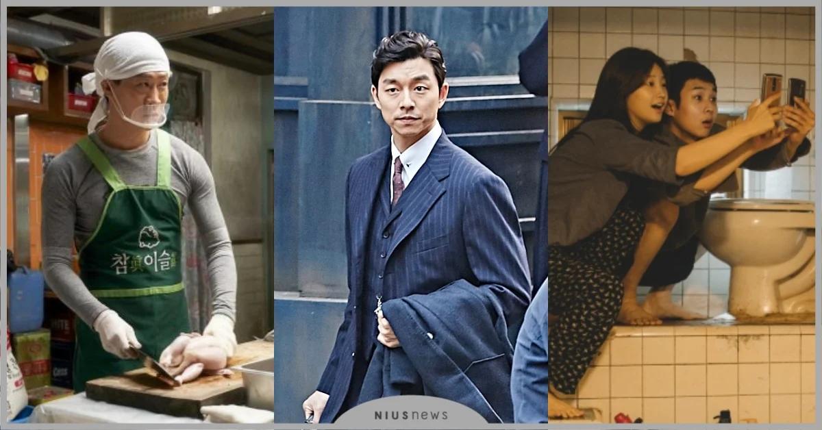 netflix 推薦韓國電影,多部人氣電影都能線上看