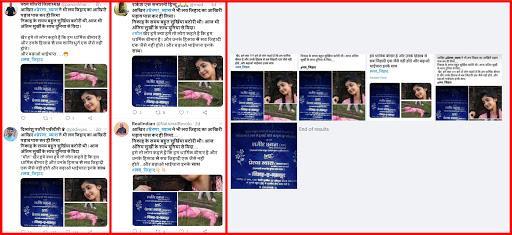Prerna Vyas Love Jihad Story6.png