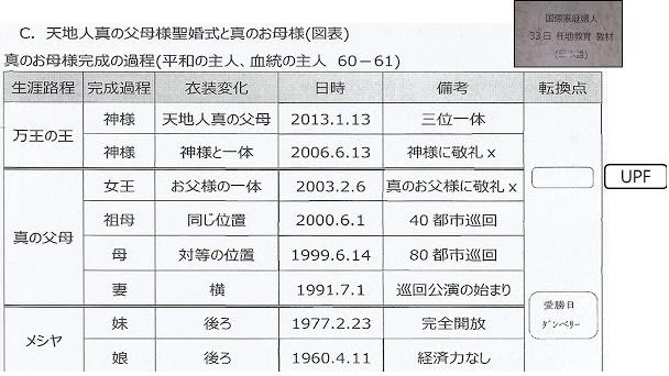 1003-1.jpg