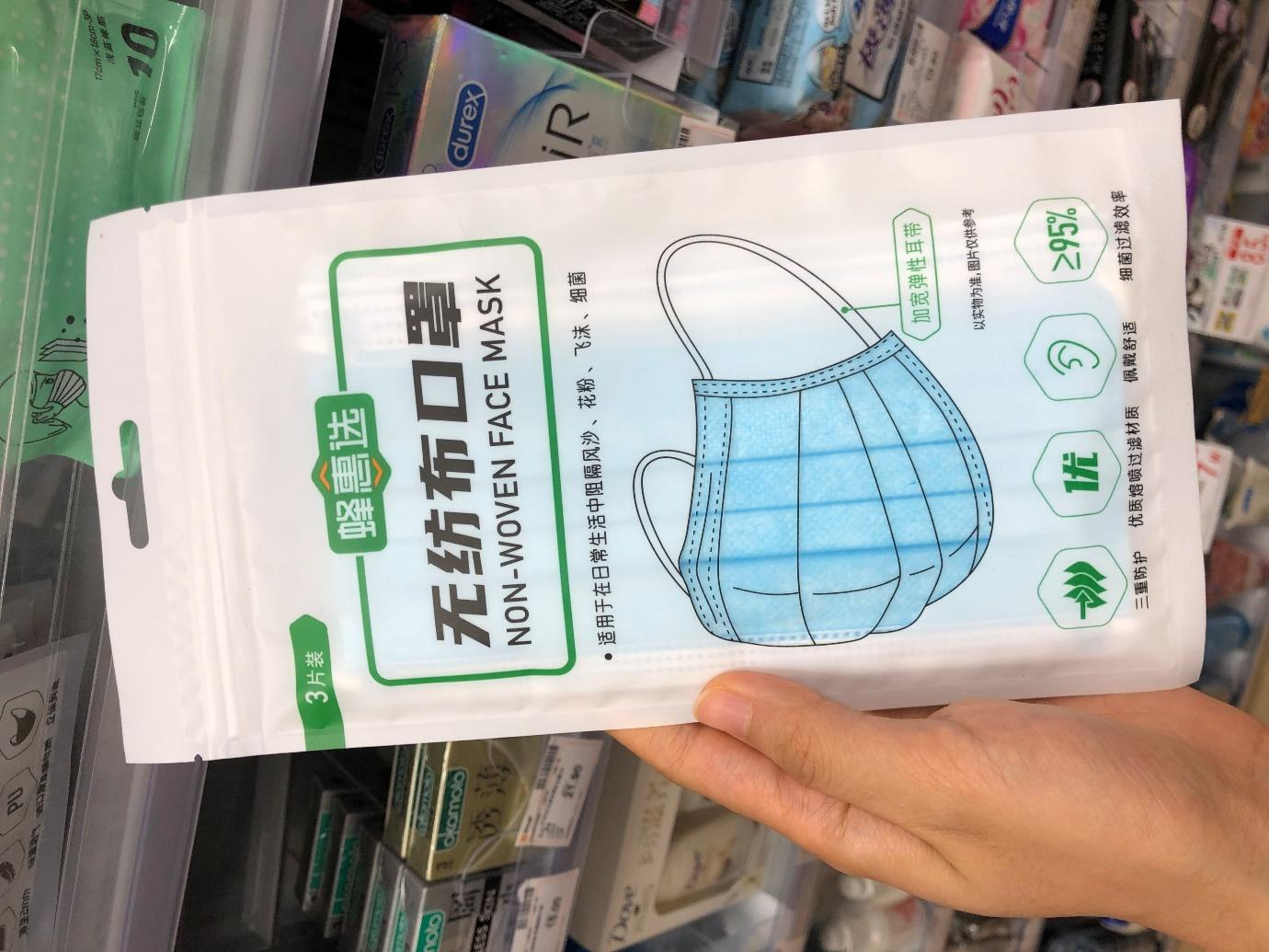 Buying Surgical Masks from a convenience store