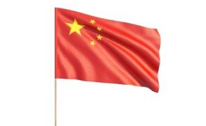 Картинки по запросу флаг китая