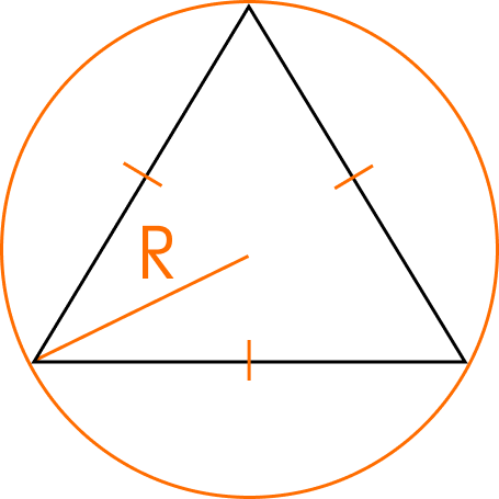 радиус описанной окружности равностороннего треугольника