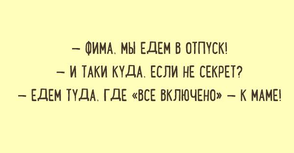 odessa joks 2016 8