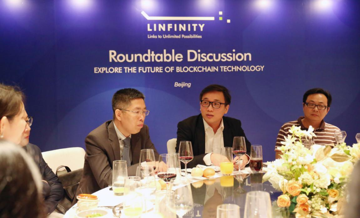 LINFINITY Roundtable Discussion in Beijing-Anndy