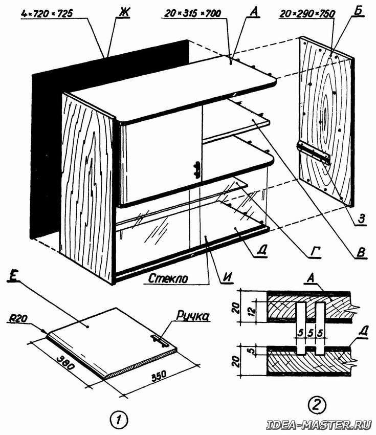 Открытый настенный шкаф