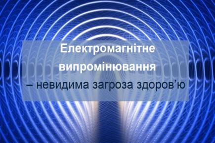 https://oppb.com.ua/sites/default/files/styles/article/public/images_news/radiovolny_0.jpg?itok=TiW7dIx6